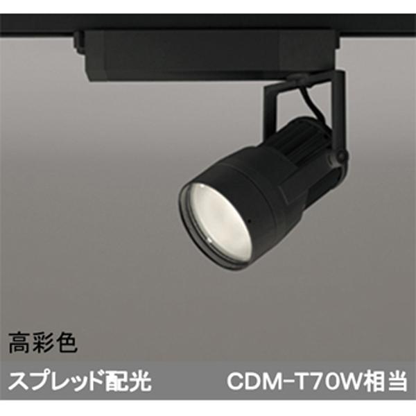 【XS411160H】オーデリック スポットライト COB 反射板制御 プラグド LED一体型 【odelic】