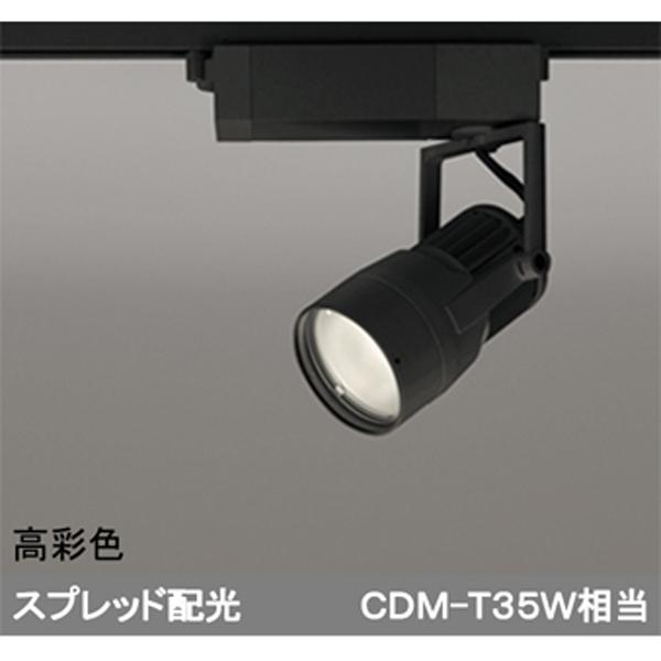 【XS412130H】オーデリック スポットライト COB 反射板制御 プラグド LED一体型 【odelic】