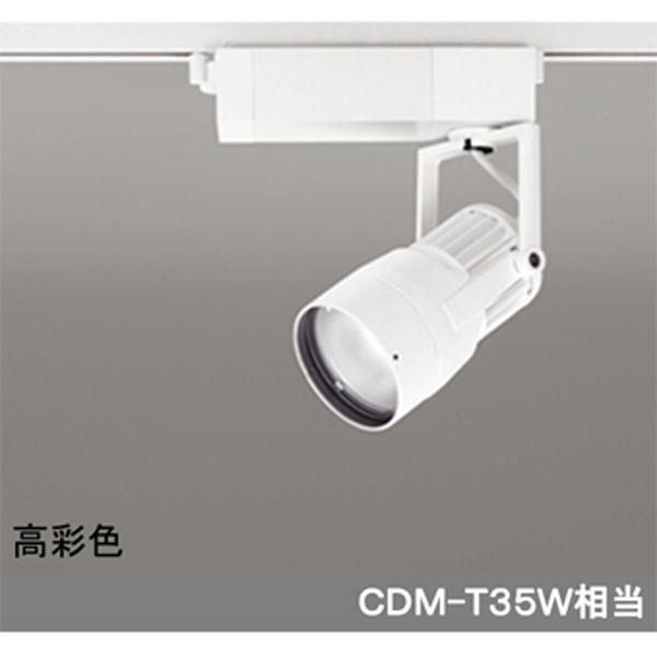 【XS412139H】オーデリック スポットライト COB 反射板制御 プラグド LED一体型 【odelic】