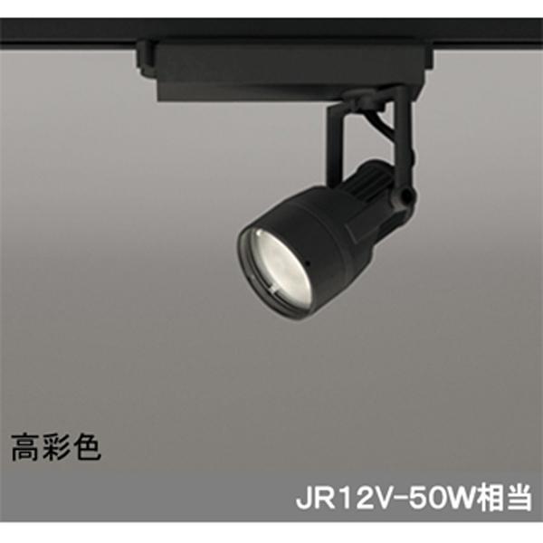 【XS413106H】オーデリック スポットライト COB 反射板制御 プラグド LED一体型 【odelic】