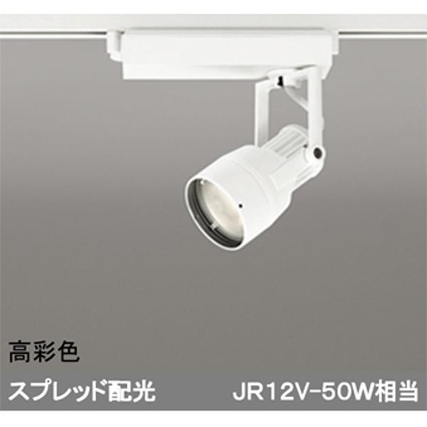 【XS413129H】オーデリック スポットライト COB 反射板制御 プラグド LED一体型 【odelic】