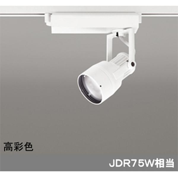 【XS413141H】オーデリック スポットライト COB 反射板制御 プラグド LED一体型 【odelic】