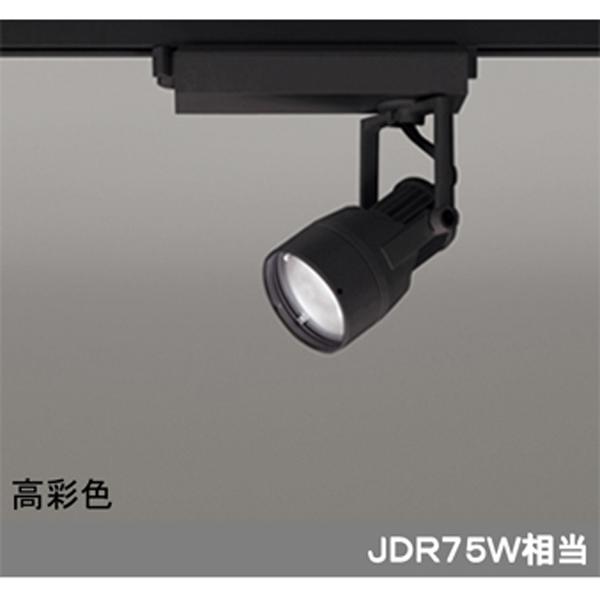 【XS413166H】オーデリック スポットライト COB 反射板制御 プラグド LED一体型 【odelic】