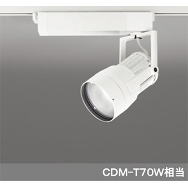 【XS411191】オーデリック スポットライト COB 反射板制御 プラグド LED一体型 【odelic】