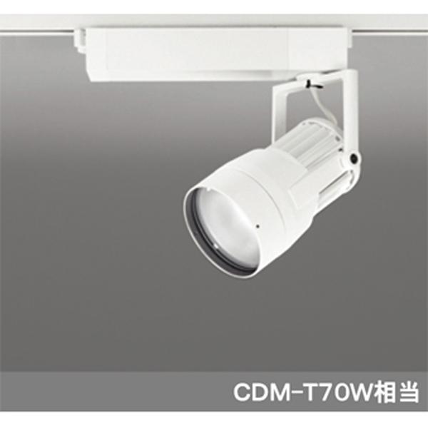 【XS411192】オーデリック スポットライト COB 反射板制御 プラグド LED一体型 【odelic】