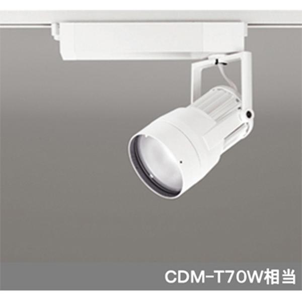 【XS411143】オーデリック スポットライト COB 反射板制御 プラグド LED一体型 【odelic】