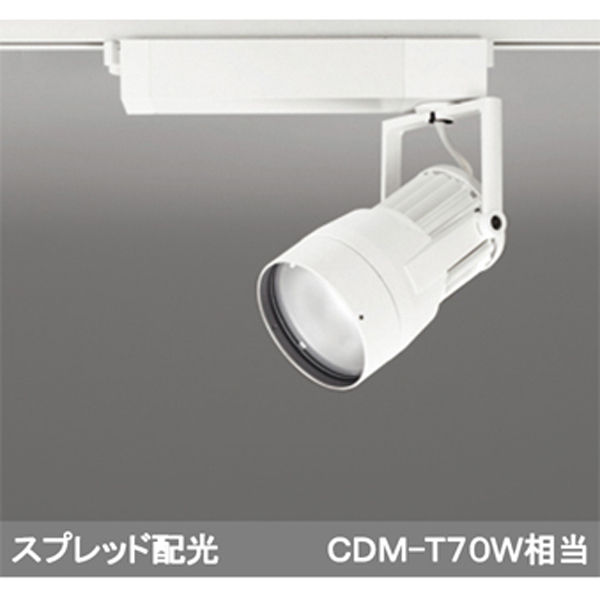 【XS411195】オーデリック スポットライト COB 反射板制御 プラグド LED一体型 【odelic】