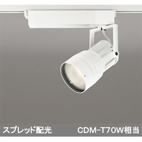 【XS411159】オーデリック スポットライト COB 反射板制御 プラグド LED一体型 【odelic】
