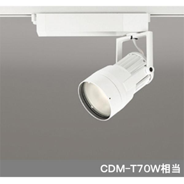 【XS411177】オーデリック スポットライト COB 反射板制御 プラグド LED一体型 【odelic】