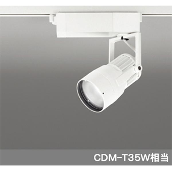 【XS412183】オーデリック スポットライト COB 反射板制御 プラグド LED一体型 【odelic】