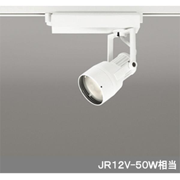 【XS413133H】オーデリック スポットライト COB 反射板制御 プラグド LED一体型 【odelic】