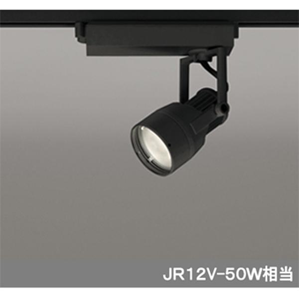 【XS413134H】オーデリック スポットライト COB 反射板制御 プラグド LED一体型 【odelic】