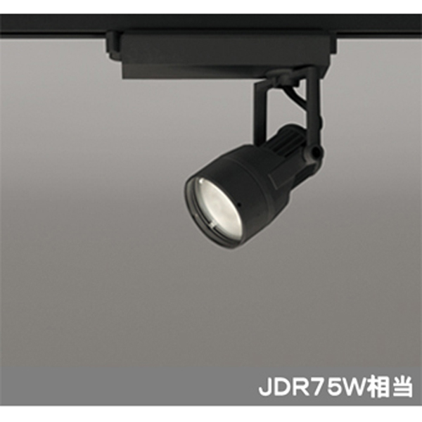 【XS413156H】オーデリック スポットライト COB 反射板制御 プラグド LED一体型 【odelic】