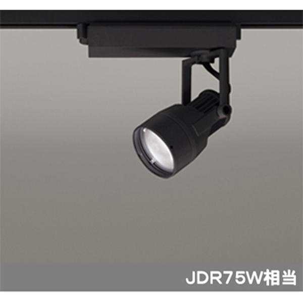 【XS413160】オーデリック スポットライト COB 反射板制御 プラグド LED一体型 【odelic】