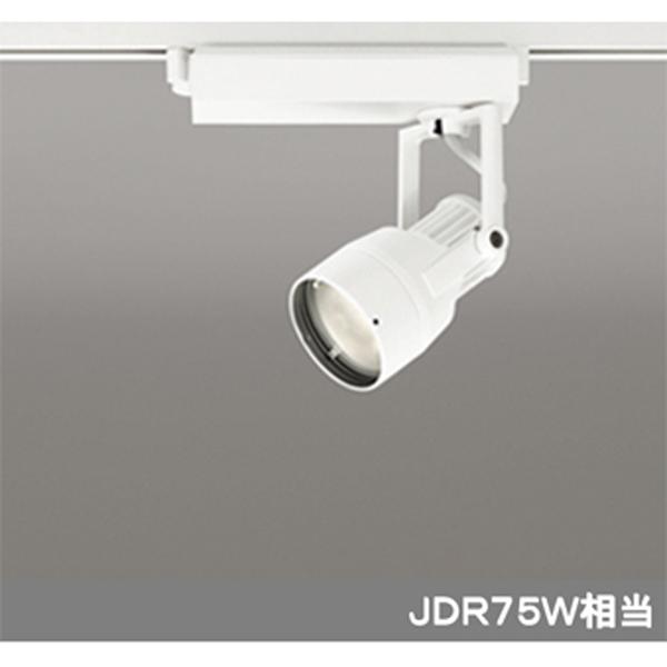 【XS413161】オーデリック スポットライト COB 反射板制御 プラグド LED一体型 【odelic】