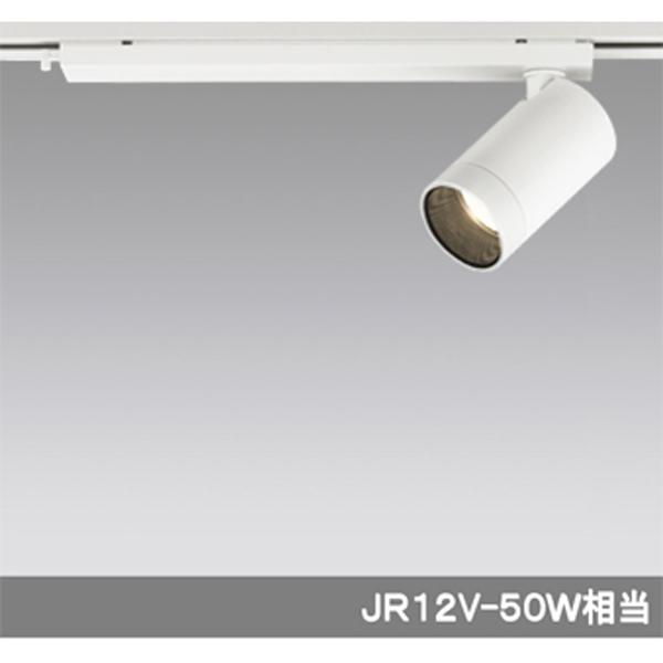【XS613105HC】オーデリック スポットライト 小型 ミニマム LED一体型 【odelic】