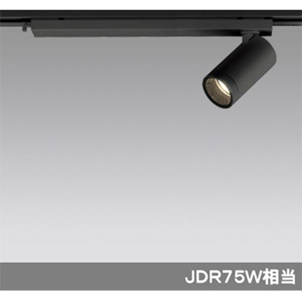 【XS614106HC】オーデリック スポットライト 小型 ミニマム LED一体型 【odelic】