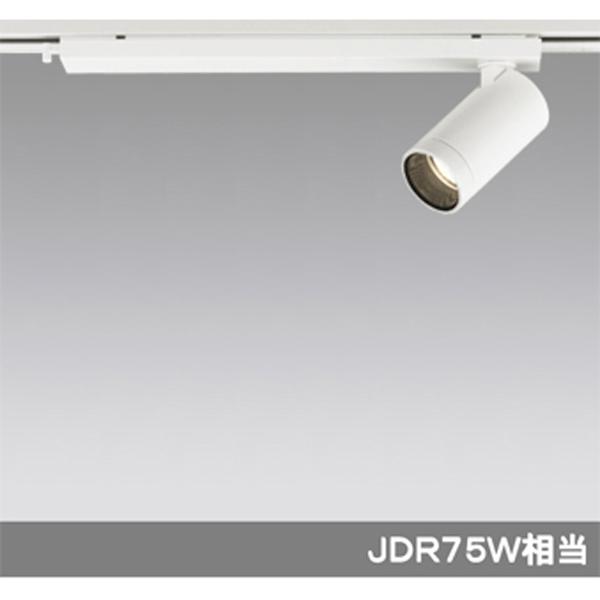 【XS614113HC】オーデリック スポットライト 小型 ミニマム LED一体型 【odelic】