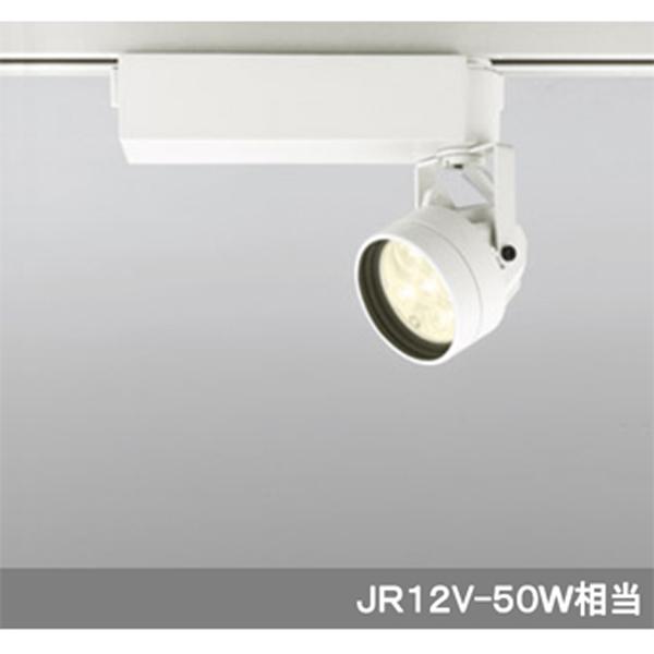 【XS256255】オーデリック スポットライト SMD レンズ制御 オプトギア LED一体型 【odelic】