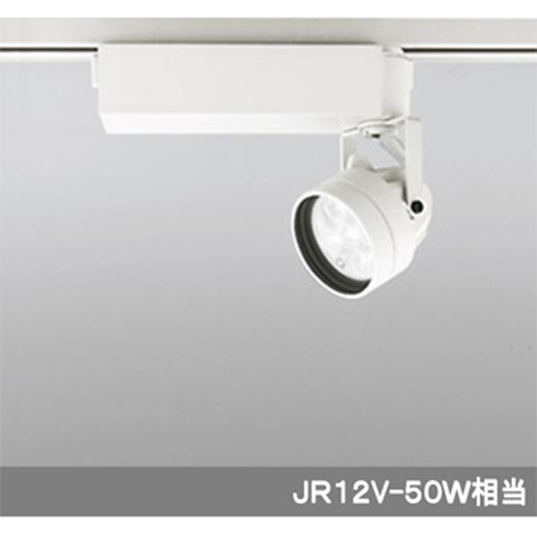 【XS256267】オーデリック スポットライト SMD レンズ制御 オプトギア LED一体型 【odelic】