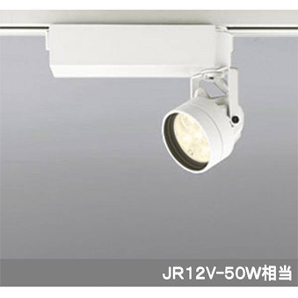 【XS256345】オーデリック スポットライト SMD レンズ制御 オプトギア LED一体型 【odelic】