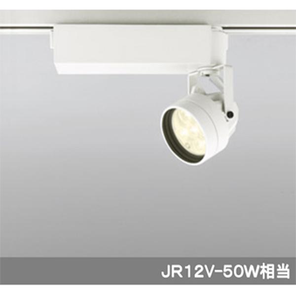【XS256275】オーデリック スポットライト SMD レンズ制御 オプトギア LED一体型 【odelic】