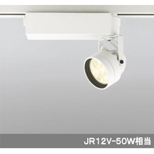【XS256349】オーデリック スポットライト SMD レンズ制御 オプトギア LED一体型 【odelic】