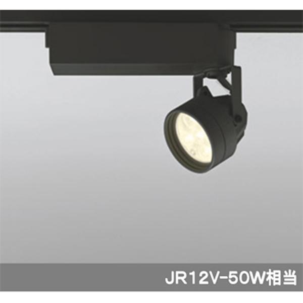 【XS256350】オーデリック スポットライト SMD レンズ制御 オプトギア LED一体型 【odelic】