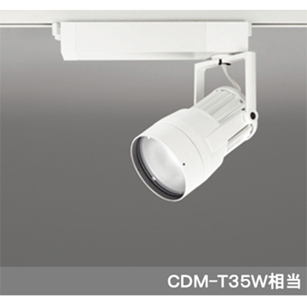 【XS411207】オーデリック ユニバーサルダウンライト スポットライト 生鮮用 COB 反射板制御 プラグド LED一体型 【odelic】