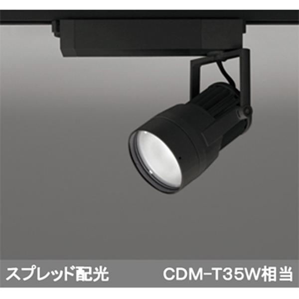 【XS411210】オーデリック ユニバーサルダウンライト スポットライト 生鮮用 COB 反射板制御 プラグド LED一体型 【odelic】
