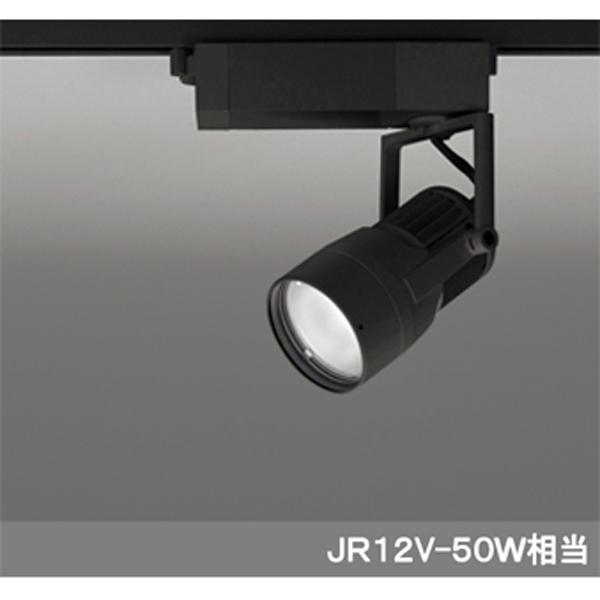 【XS412164】オーデリック ユニバーサルダウンライト スポットライト 生鮮用 COB 反射板制御 プラグド LED一体型 【odelic】