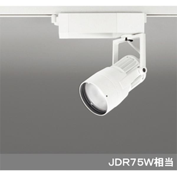 【XS412173】オーデリック ユニバーサルダウンライト スポットライト 生鮮用 COB 反射板制御 プラグド LED一体型 【odelic】