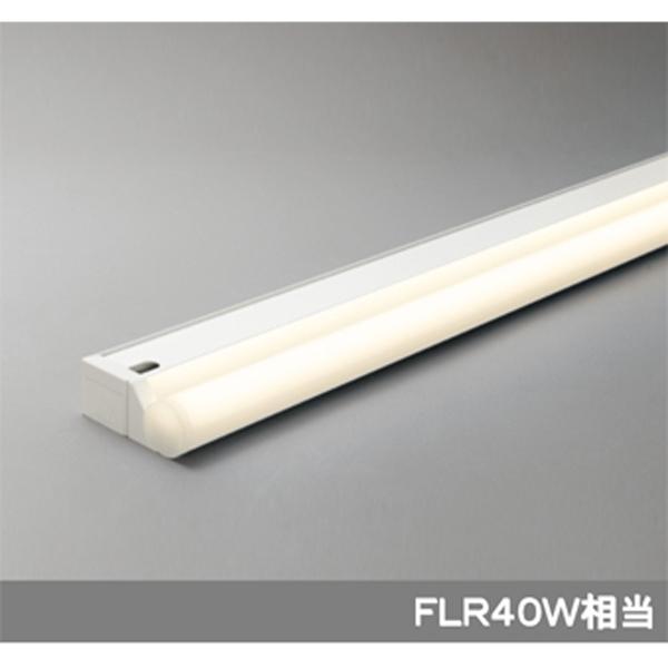 【OL251889】オーデリック 間接照明 薄型タイプ 簡易幕板付 ラインナップ LED一体型 【odelic】