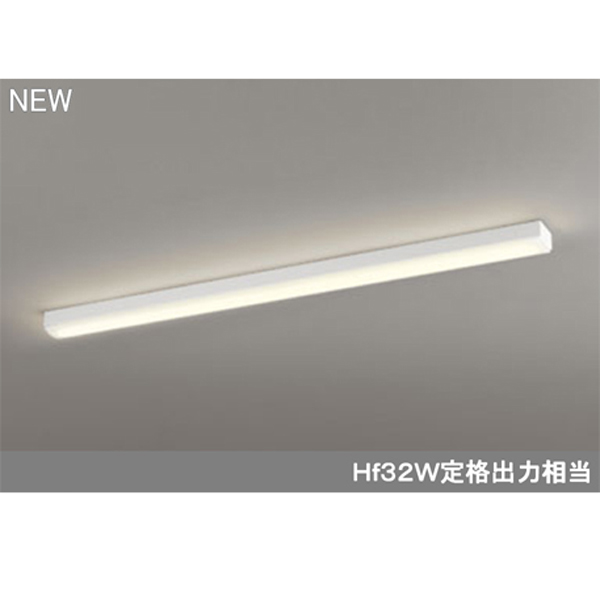【XL501008B3E】オーデリック ベースライト LEDユニット型 【odelic】