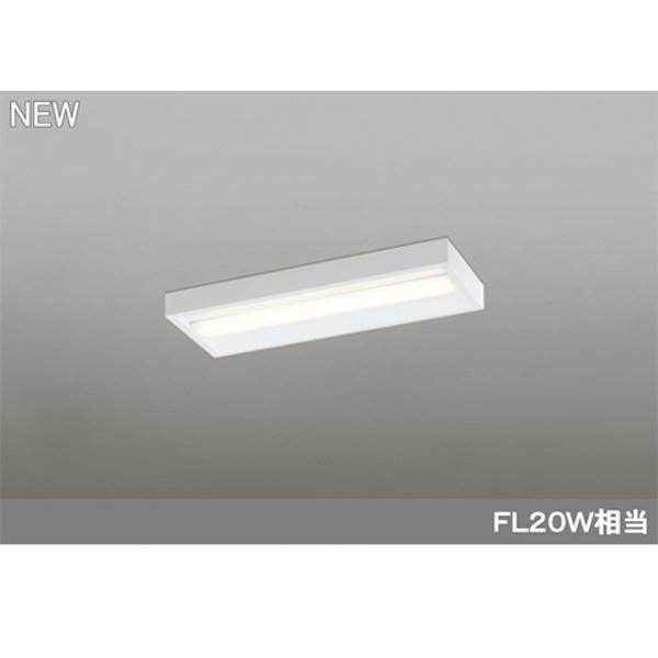 【XL501056P1E】オーデリック ベースライト LEDユニット型 【odelic】