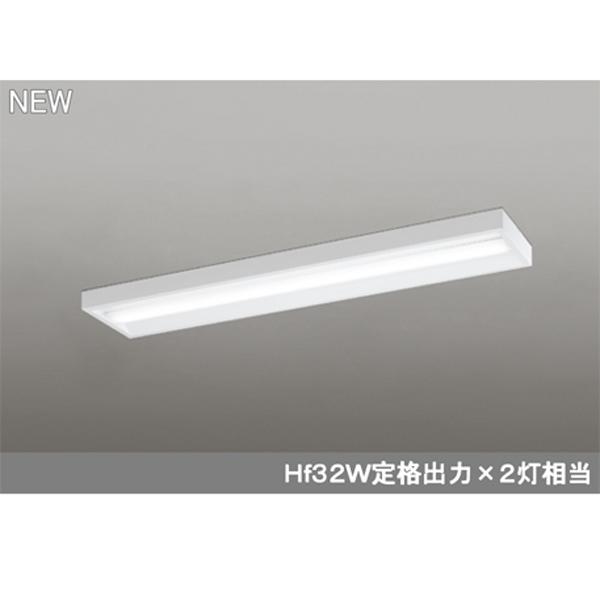 【XL501057B4D】オーデリック ベースライト LEDユニット型 【odelic】