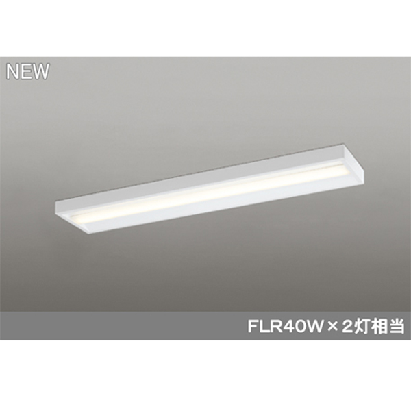 【XL501057P2E】オーデリック ベースライト LEDユニット型 【odelic】