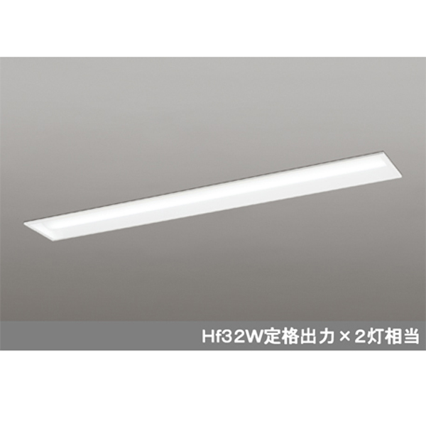 【XD504008B4D】オーデリック ベースライト LEDユニット型 【odelic】