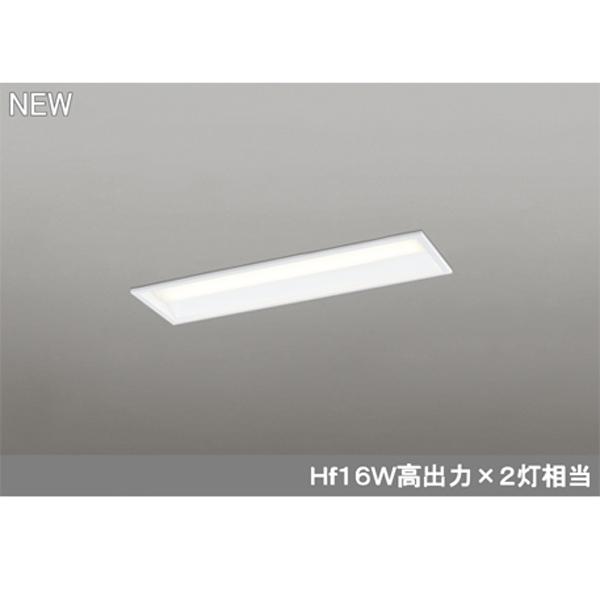 【XD504013P4E】オーデリック ベースライト LEDユニット型 【odelic】