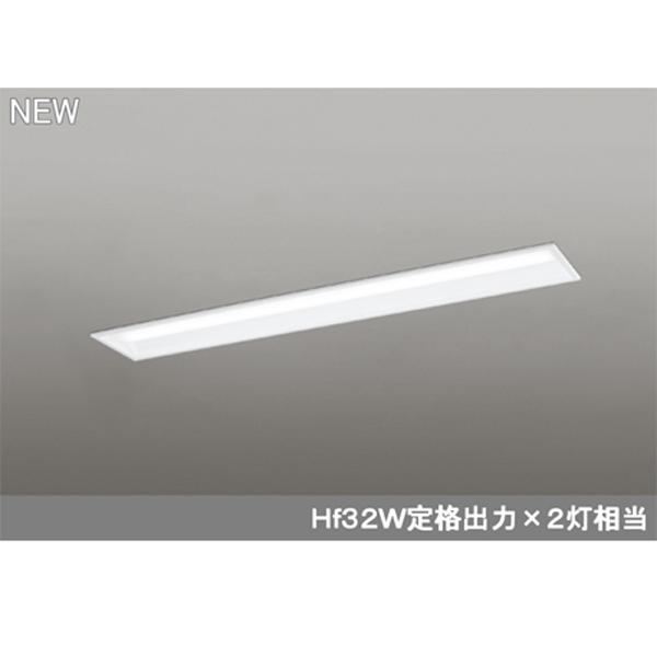 【XD504014B4D】オーデリック ベースライト LEDユニット型 【odelic】