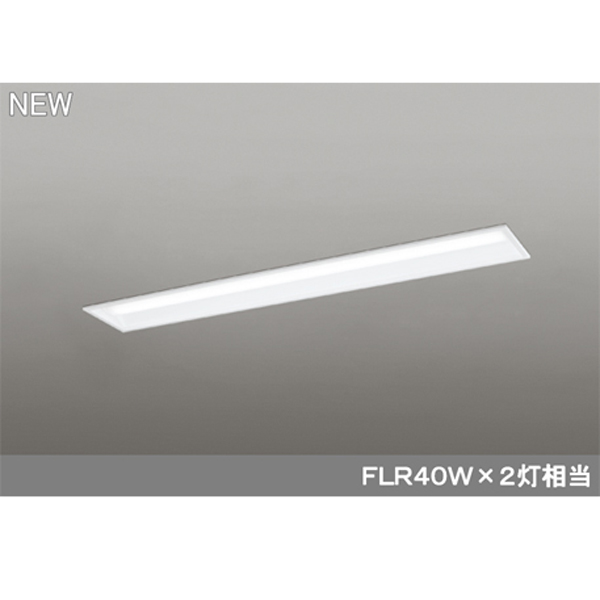 【XD504014P2A】オーデリック ベースライト LEDユニット型 【odelic】