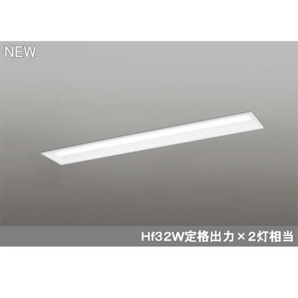 【XD504014P4B】オーデリック ベースライト LEDユニット型 【odelic】