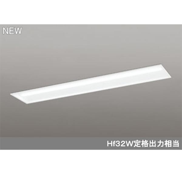 【XD504002B3C】オーデリック ベースライト LEDユニット型 【odelic】