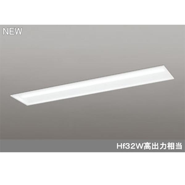 【XD504002B5D】オーデリック ベースライト LEDユニット型 【odelic】