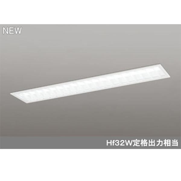 【XD504005B3A】オーデリック ベースライト LEDユニット型 【odelic】