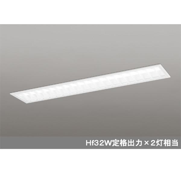 【XD504005B4C】オーデリック ベースライト LEDユニット型 【odelic】