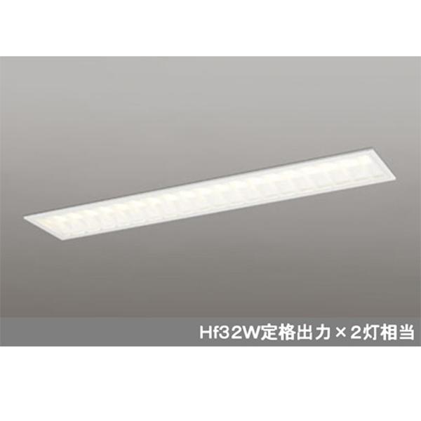 【XD504005B4E】オーデリック ベースライト LEDユニット型 【odelic】