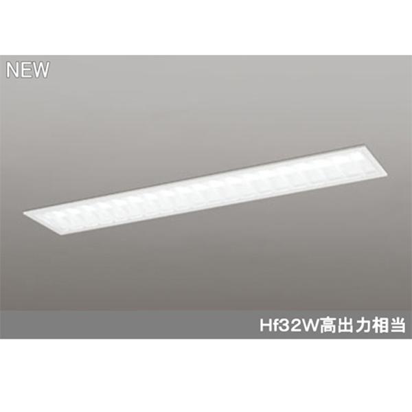 【XD504005B5D】オーデリック ベースライト LEDユニット型 【odelic】