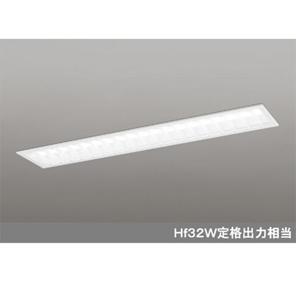 【XD504005P3D】オーデリック ベースライト LEDユニット型 【odelic】