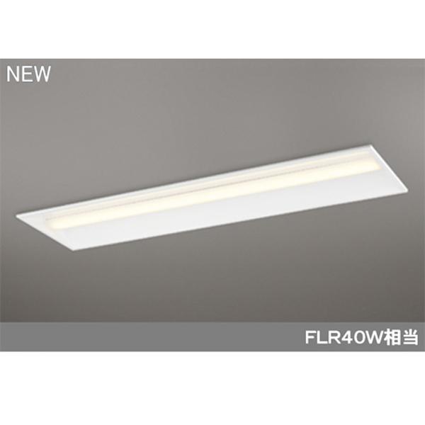 【XD504011P1E】オーデリック ベースライト LEDユニット型 【odelic】